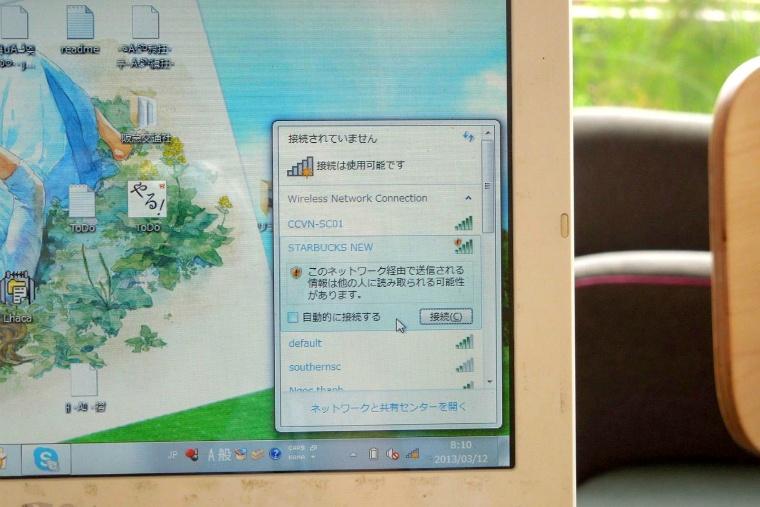 DSCN3342_R.jpg