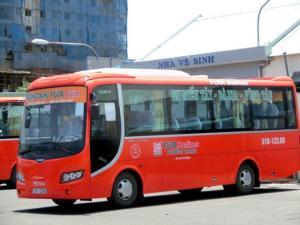 長距離バスの乗り方(ホーチミン拠点)