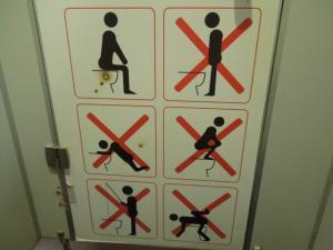 ベトナムのトイレ事情