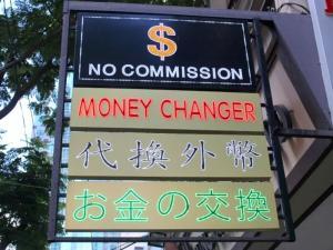 ベトナムのお金事情 お得に両替するための基礎知識