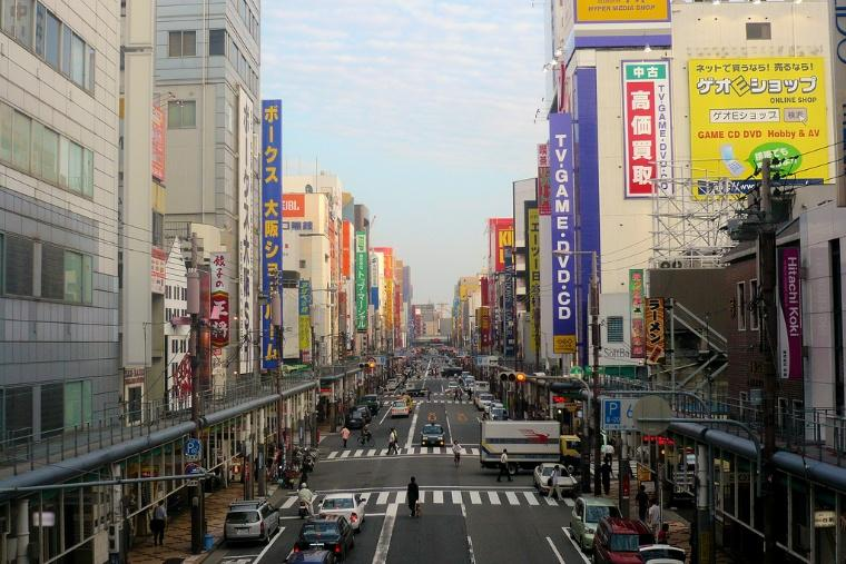 Den_den_town_electric_street_osaka_japan.jpg