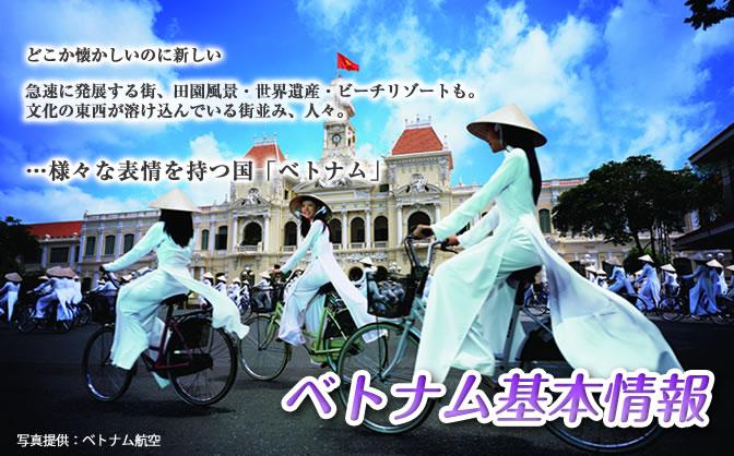 政治・文化の中心地、首都ハノイ。市民の憩いの場 ... : 世界 国 首都 : すべての講義